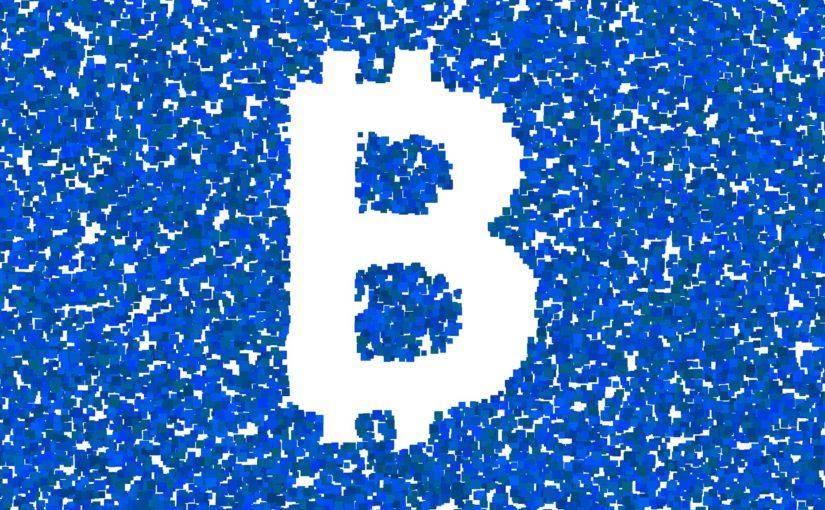 De l'usage possible de cryptomonnaies «banque centrale»